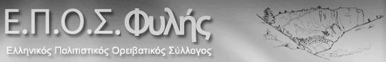 eposfilis.gr